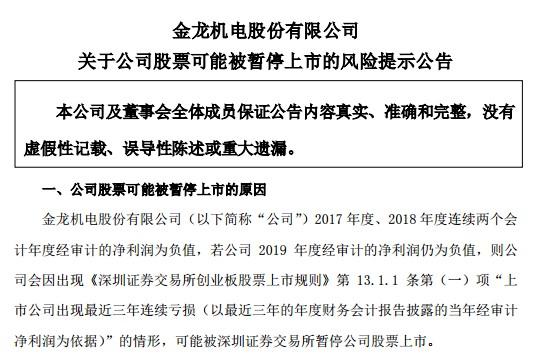 「国都娱乐场亚游厅」深刻反思!这份数据公布,香港学生问题严重,多方密集表态
