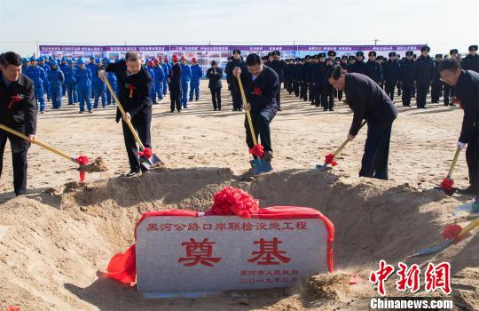 黑河—黑龙江大桥公路口岸工程开工现场 赵东来 摄