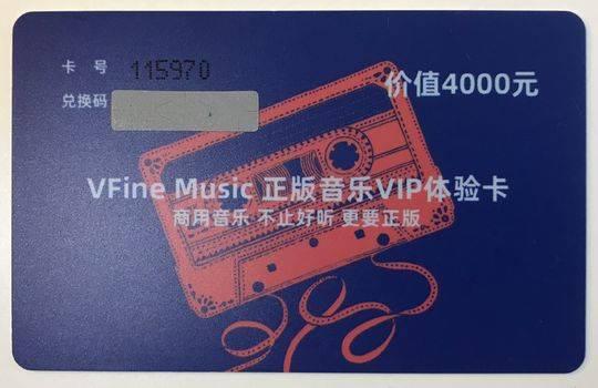 10月封面日 | 音乐正流行 封面新闻携手VFine Music带你开启一场音乐之旅