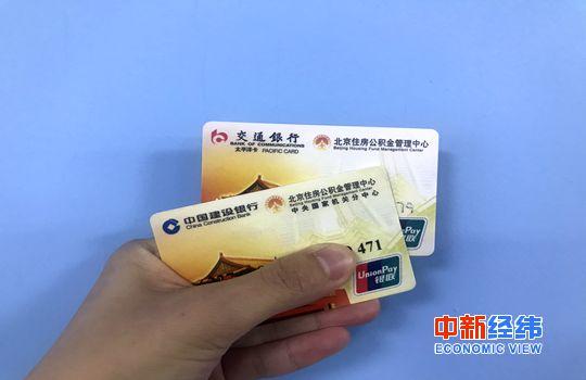 蓝天娱乐场在线娱乐场,中国水肥一体化产业技术创新联盟成立
