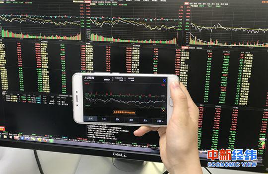 A股高开沪指涨0.55% 数字货币概念股延续涨势