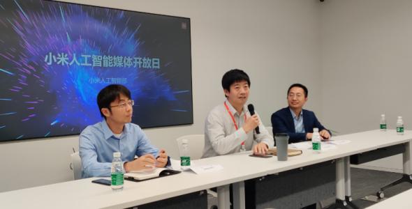 走进小米人工智能部,怎样用自研AI技术赋能1.96亿IoT设备?