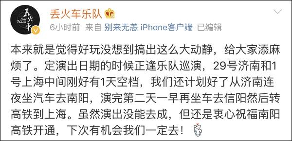 玩博娱乐平台_高德地图发二季度交通报告:北京重回首堵 广州第二