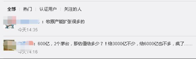"""官方网站免费博彩-为领红包赏金 四百辆共享单车被贴""""山寨""""二维码"""