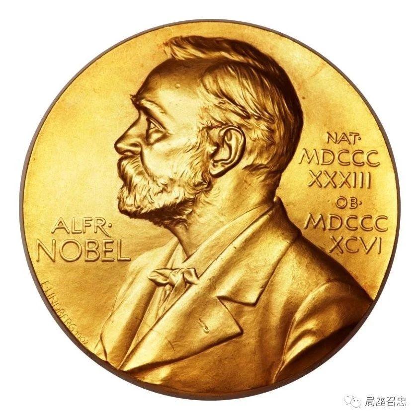 获得诺贝尔奖的都是什么样的人?