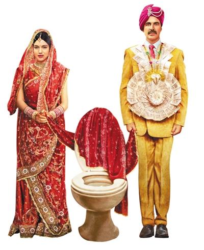 《厕所英雄》 在印度,方便一下有多难?