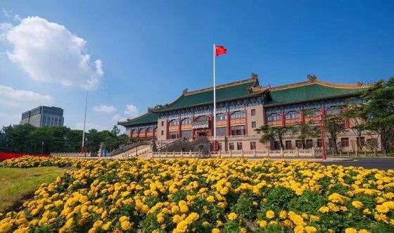 国际知名企业家代表汇聚上海体育学院 品味中华体育文化