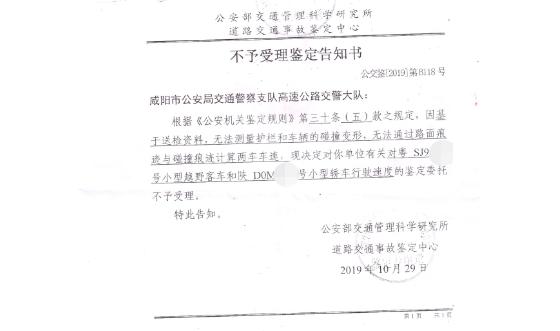 彩世界8位邀请码是多少 - 内蒙古自治区原副主席白向群一审宣判,内幕交易非法获利千万
