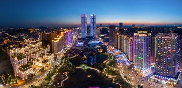宏立城集团宣布战略升级计划,开启国际化新征程   美通社