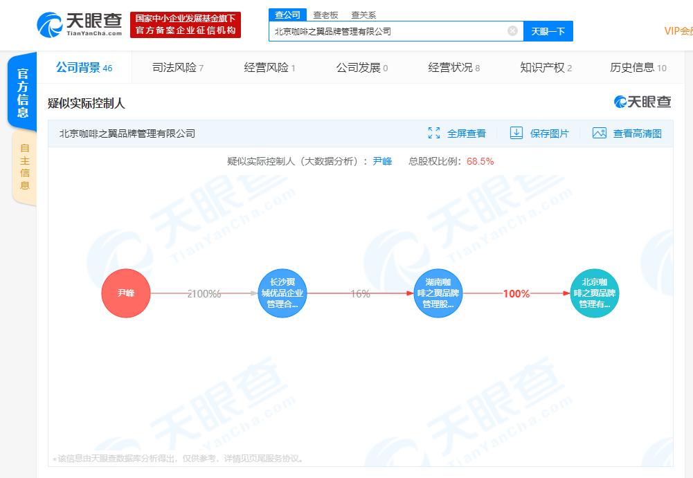 「平博网上官网」花呗已借出超过3千亿,许多人卸载支付宝不还钱,马云回应很霸气