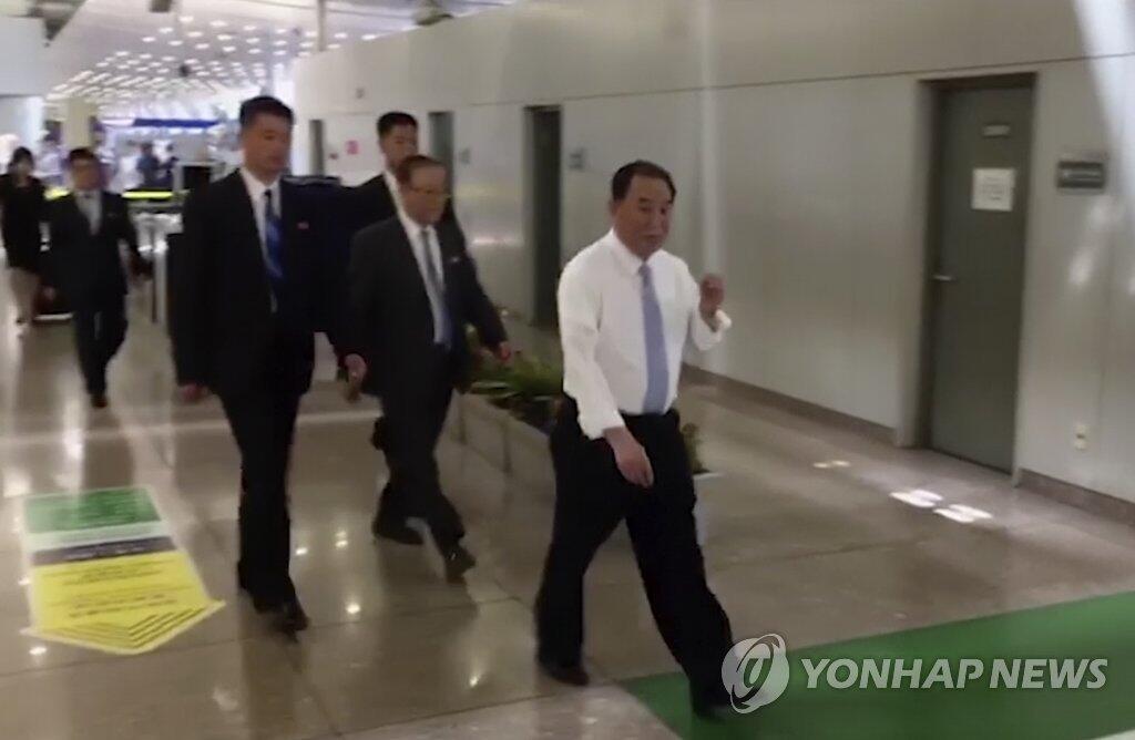 朝鲜劳动党副委员长金英哲抵北京 将赴美见蓬佩奥
