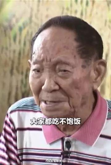"""""""90后梗王""""袁隆平上热搜!不带博士生,5个字的原因亮了"""