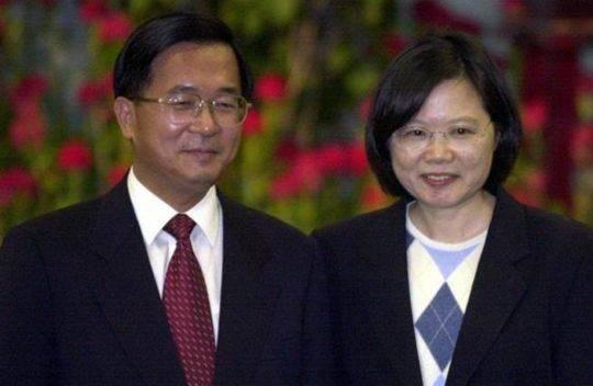 陈水扁、蔡英文(图片来源:台湾《中时电子报》)