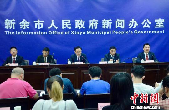 """5月11日,江西省新余市对外公布""""人才政策三十条""""。 张莹博 摄"""