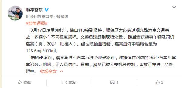 http://prebentor.com/guangzhoulvyou/130097.html