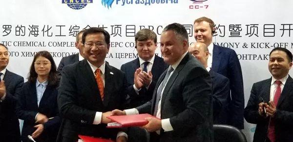 中国化学获千亿订单,为全球石化最大单项合同额
