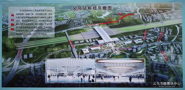 义乌新火车站开工:省内第二大