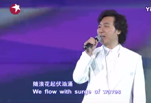 """廖昌永谈""""文体两开花"""":迈开腿、多跑步、勤游泳,才能唱得响亮"""