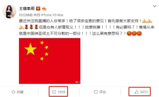 沙巴app下载,千万路边摊主看好中国内需潜力 半数预测收入会大涨