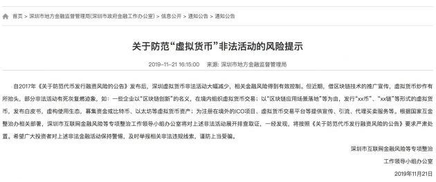 """海上皇宫娱乐场(官方网站) 40名优秀女青年来到海军码头,找寻不一样的""""男票"""""""