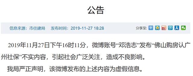 金沙连坏夺宝 - 日本老龄化的前世与今生,谨以此文献给中国所有的老人,愿你能有所悟
