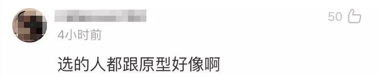 「永利棋牌账户登录」《龙珠:超宇宙2》超级欧布将参战!必杀/究极技阐明