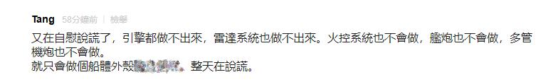 皇冠红利|马媒:大马芙蓉振华小学家协自制凉茶 为师生消暑送温暖