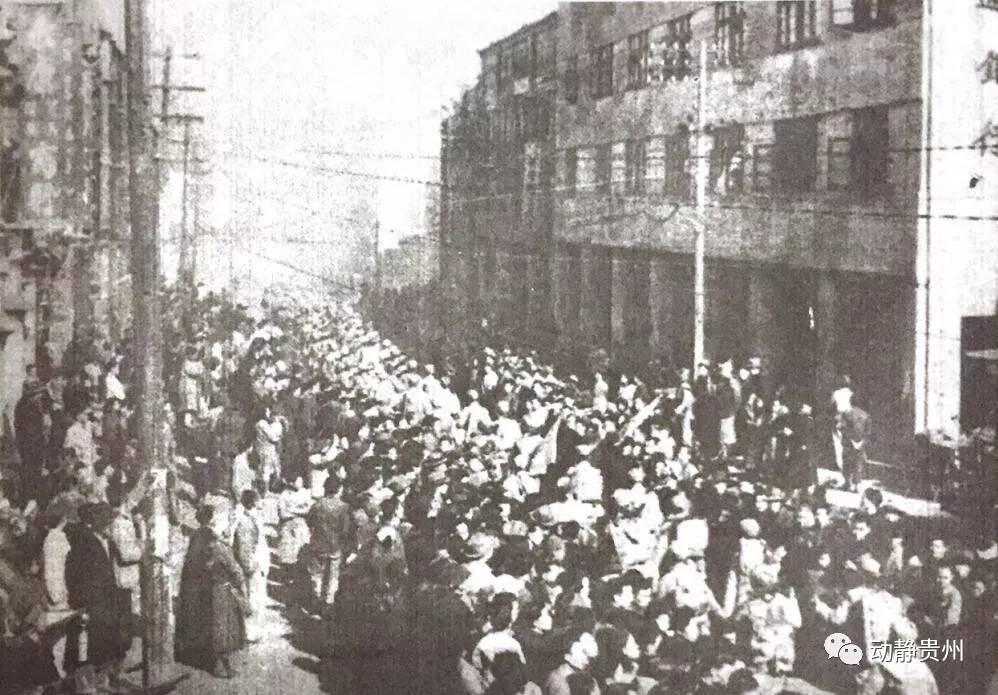 一个锅上能搭两个人,八个行军锅渡乌江——1949贵州解放亲历者邵希达口述实录