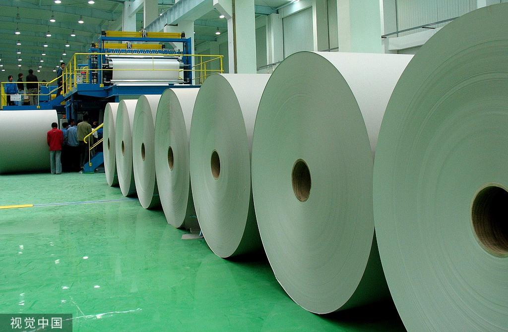 6亿参与定增 如今或亏损清仓 青山纸业两股东计划减持