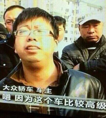 北京车展集赞利器!朋友圈发这10款车,秒变高B格!