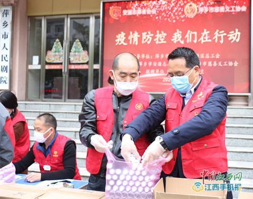 安源志愿者协会捐赠10000余瓶酒精消毒液(图)