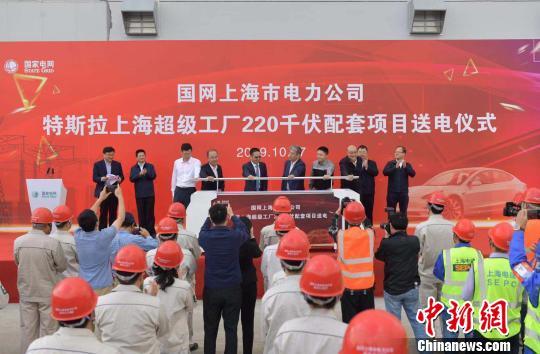 http://www.jienengcc.cn/nenyuanxinwen/142817.html