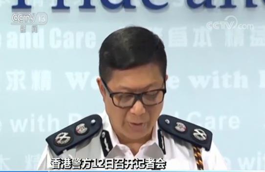 <b>香港警方公布暴徒涉暴细节 汽油弹在警察面前爆开|香港警方</b>