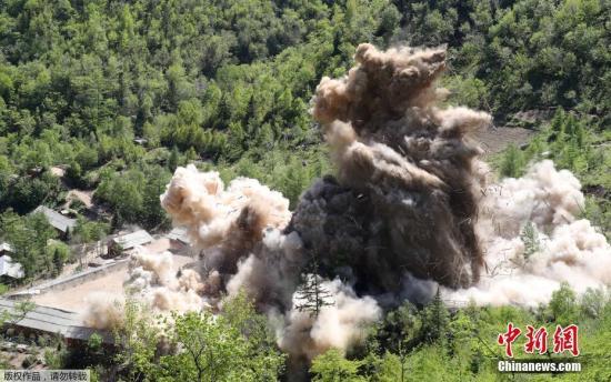 当地时间2018年5月24日,朝鲜完成东北部咸镜北道吉州郡的丰溪里核试验场拆除工作。