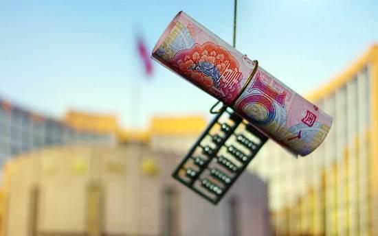 下调38点,德银:未来几年人民币或出现温和贬值!国际化迎好消息