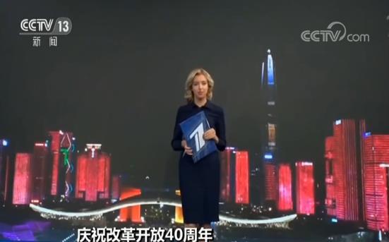 【庆祝改革开放40周年】国际媒体高度关注习主席讲话