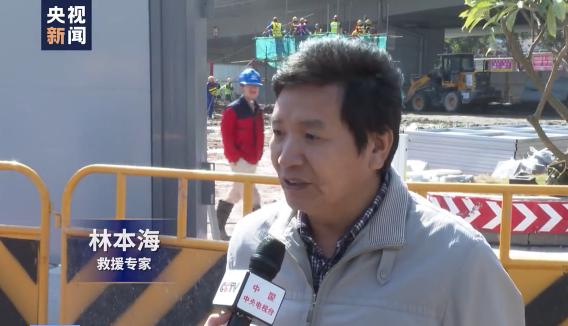 <b>广州地铁施工区塌陷事件后续:救援通道基本建成</b>