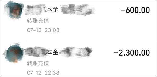 """卡盟注册送钻2016 - 风华国乐在杭城奏响""""我和我的祖国"""""""