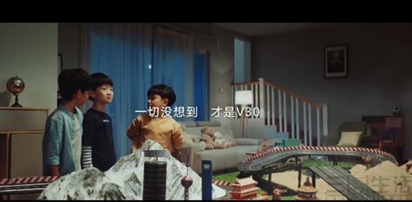 荣耀V30预热视频公布,确认支持双模5G网络