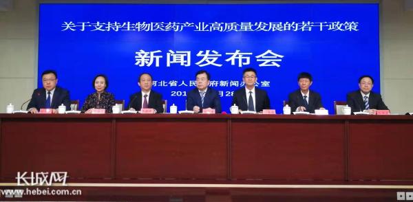 """河北省政府新闻办解读""""关于支持"""