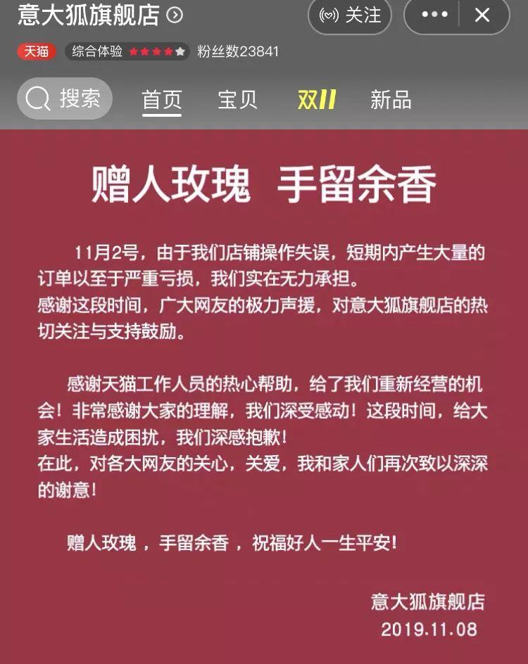 欧博平台开户 江疏影和小Biu亲密互动,双十一晚会共同表演节目