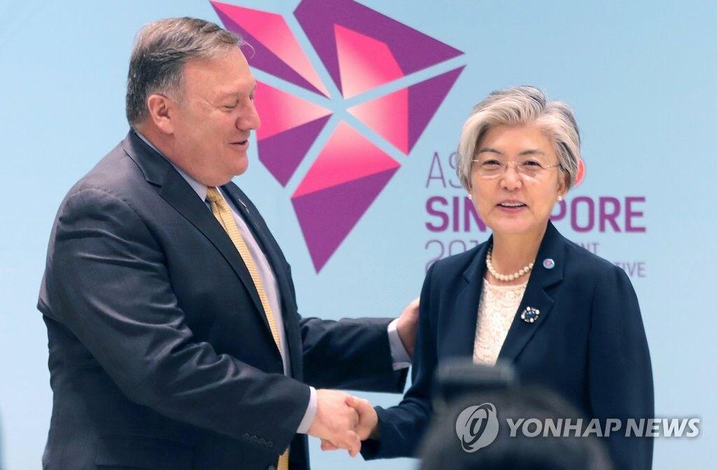 资料图:美国务卿蓬佩奥(左)和韩国外长康京和