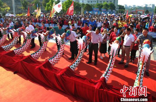 第三届世界客属龙舟文化旅游节在