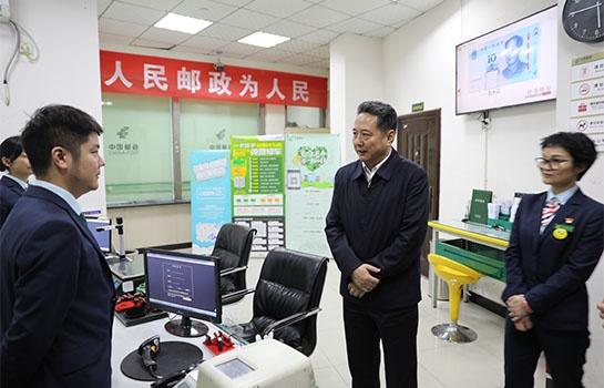 "bbin接口反馈ip,惠州农行注入金融活水,精准""滴灌""现代农业产业园"
