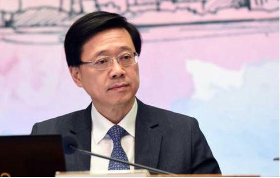 足球立博|江苏玉龙钢管股份有限公司 关于完成工商变更登记并换发营业执照的公告