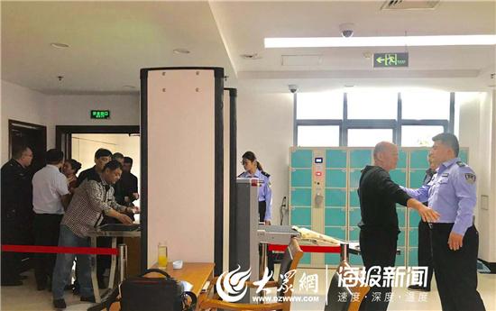 跨行政区划案件受理启动首日 济南铁路运输法院接收立案材料13份