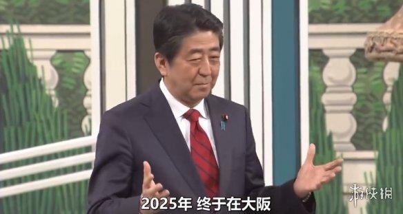 日本首相安倍晋三亮相难波大花月剧场!开创了