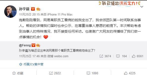 """新永利国际娱乐成 小米8透明版今日上市,搭载安卓首款""""Face ID"""""""