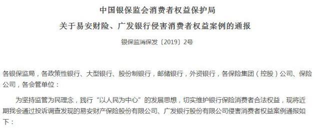 「合胜娱乐场官网网站」以合作共赢跨越新挑战