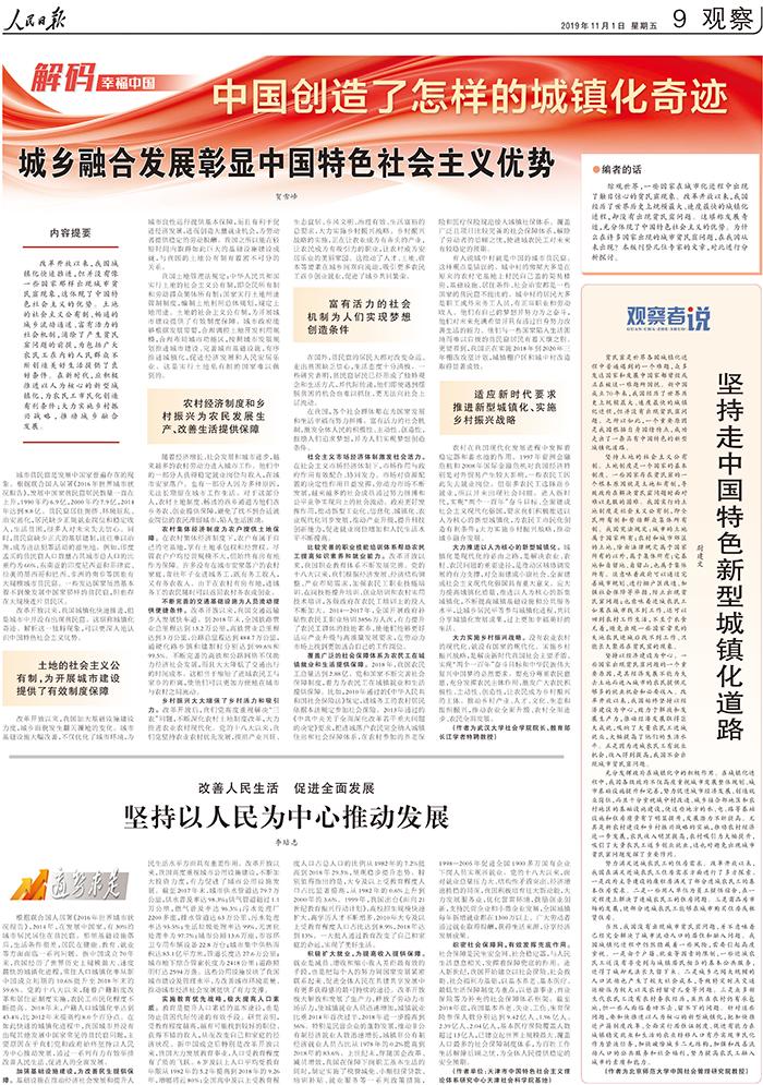 海燕网址|中国中车升逾2% 破10天、20天及100天线
